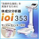 Ioi353-icon_t