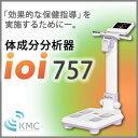 Ioi757-icon01a
