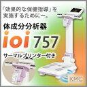 Ioi757-icon_t2