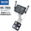 Mc-780a1_icon