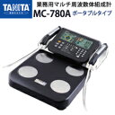 Mc-780a_p_icon