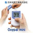 Oxypal mini 0522