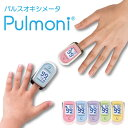 Pulmoni-250px