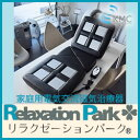 Relaxation_p_seat250