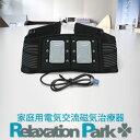 Relaxationpark_icon