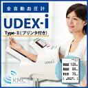 Udex-i_t2_icon2