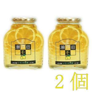 瀬戸田レモン 輪切りレモン はちみつシロップ漬け 国産 470g×2個セット 送料無料!