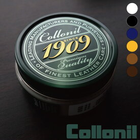 コロニル Collonil 1909 レザークリーム シュプリームクリーム デラックス お好きなカラー選択 100ml 革の栄養補給 メンテナンス 艶出し ケア用品 (並行輸入品) 送料無料