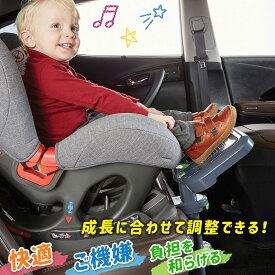 【限定 P5倍 フットレスト】ジュニアシート 子供 足置き 車用 ベビーシート チャイルドシート 幼児【 正規品 / 1年保証 / 日本語説明書付 / オリジナルティッシュ付き 】 ドライブ 子ども 安心 カーシート isofixKneeGuardKids3
