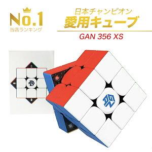 【限定P5倍 3ヶ月保証 / 正規品 / セット品】 GAN 356 XS スピードキューブ 競技 3×3 磁石内蔵 【クロス 日本語説明書付 】 GAN CUBE ルービックキューブ マジックキューブ