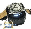 ソーラーウォッチ用 急速充電器 腕時計 充電器 CoolFire Solar Watch高速充電器 tc-1046