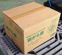 ヘイコー もみがら袋 農ポリ再生 10枚×20入ケース販売