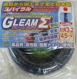 草刈コードスパイラルグリームシグマ対角3.2mm