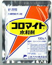 コロマイト水和剤 100g【メール便可】
