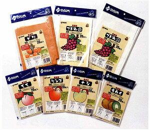 果実袋 キウイ 20枚入パック H-2