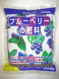 ブルーベリーの肥料【500g】