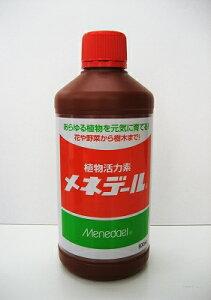 メネデール 500ml(園芸用活力素)