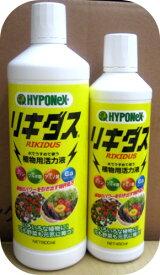 ハイポネックスジャパン リキダス 800ml