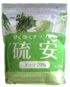 トムソン 硫安(チッソ21%) 700g