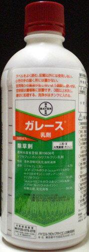 ガレース乳剤 500ml