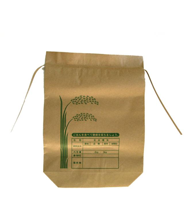 米袋 2.3kg 1枚【メール便可】