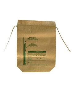 米袋 2.3kg 1枚