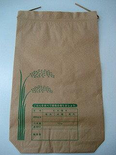 米袋 10kg 1枚【メール便可】