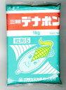 デナポン粒剤5 1kg