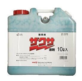 ザクサ液剤 10L×2本のケース販売