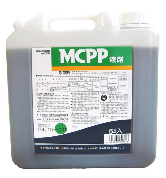 【送料無料】MCPP液剤 5L