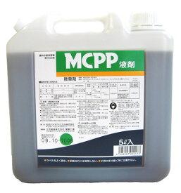 MCPP液剤 5L