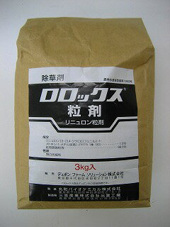 【取寄品】ロロックス粒剤 3kg