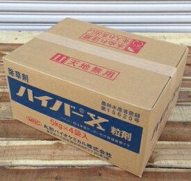 ハイバーX粒剤 5kg4個入り1ケース