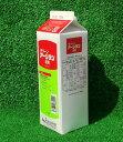 グリーンアージラン液剤 1L
