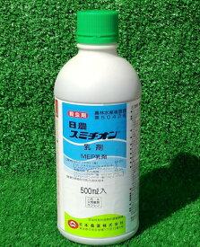 スミチオン乳剤 500ml