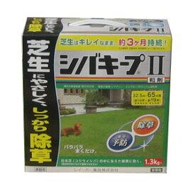 シバキープ2粒剤 1.3kg