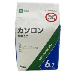 アグロ カネショウ カソロン粒剤6.7 3kg