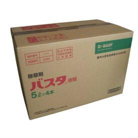 バスタ液剤5L×4本のケース販売【有効期限24年10月】