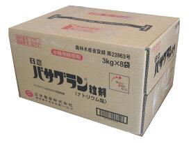 バサグラン粒剤 3kg×8袋
