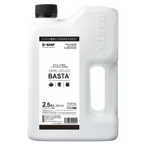バスタAL 2.5L