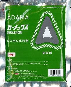 【メール便可】カーメックス顆粒水和剤 100g