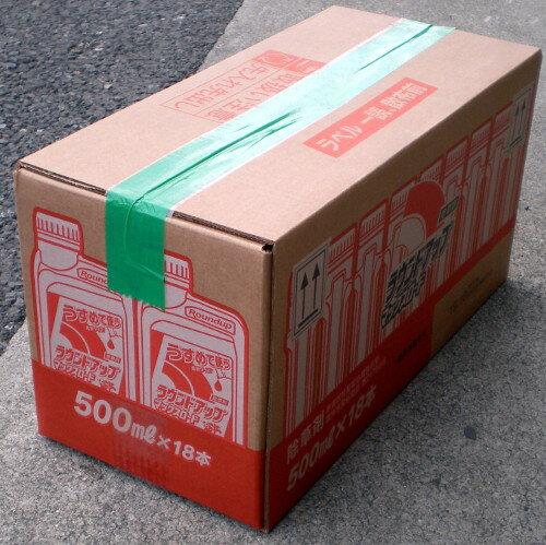 ラウンドアップマックスロード 500ml×18本のケース販売