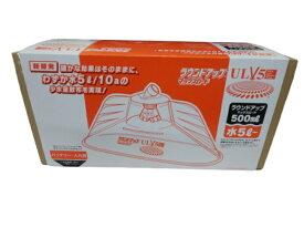 ヤマホラウンドノズル ULV5セット(人力・バッテリー用)