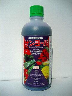 サンヨール乳剤 500ml