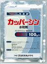 カッパーシン水和剤 100g