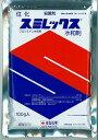 【メール便可】スミレックス水和剤 100g