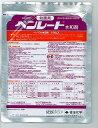 ベンレート水和剤 100g【メール便可】