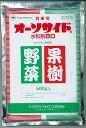 オーソサイド水和剤80 500g