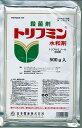 トリフミン水和剤 500g