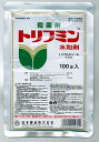 トリフミン水和剤 100g【メール便可】
